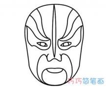京剧脸谱怎么画简单易学 京剧面具的画法教程