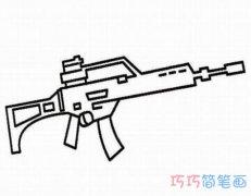 儿童冲锋枪怎么画好看 冲锋枪简笔画图片