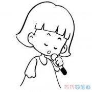 儿童节唱歌表演怎么画好看 儿童节简笔画图片