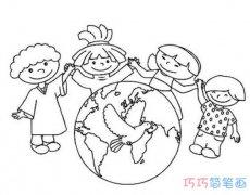 西方庆祝儿童节怎么画 儿童节简笔画图片