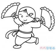 少数民族跳舞庆祝六一儿童节简笔画图片