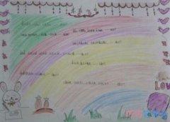 小学生孝在心中孝顺父母手抄报怎么画简单漂亮