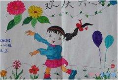 小学生欢庆六一儿童节水彩画简单漂亮