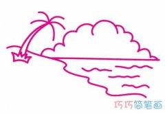 一步一步教你画海滩风景简笔画怎么画