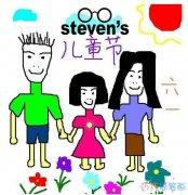 陪爸妈一起过六一儿童节简笔画水彩画