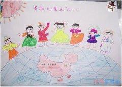 少数民族携手庆祝六一儿童节水彩画