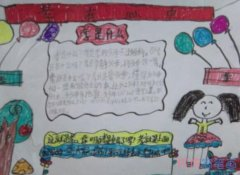 小学生关于孝在心中孝是什么手抄报怎么画简单漂亮
