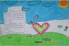小学生母爱孝在心中玫瑰花手抄报怎么画简单漂亮