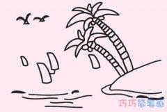 夏天海边风景怎么画好看 海滩风景简笔画教程