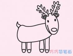 儿童卡通驯鹿怎么画好看 圣诞驯鹿简笔画教程