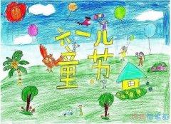 六一儿童节放气球水彩画怎么画简单漂亮