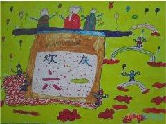 小学生庆祝61儿童节水彩画怎么画简单漂亮