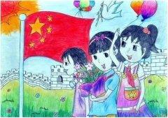 小学生庆祝儿童节升国旗水彩画简单漂亮