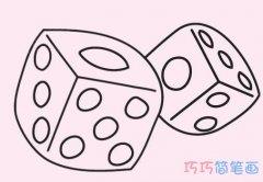 儿童骰子怎么画好看 骰子简笔画图片