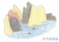 一步一步绘画岛屿简笔画画法教程涂色