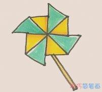 怎么画玩具风车简笔画画法步骤带颜色