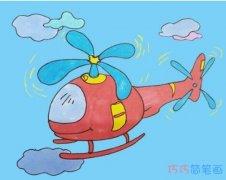 彩色直升机简笔画画法步骤教程涂颜色