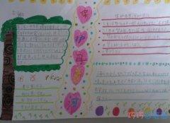 小学生保护母亲河保护黄河手抄报简笔画怎么画