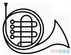 儿童圆号乐器简笔画教程一步一步画