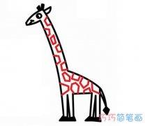 儿童长颈鹿简笔画画法步骤图简单好看
