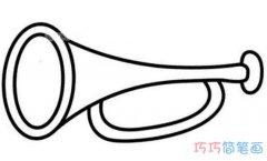 儿童军号喇叭简笔画怎么画简单好看