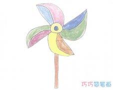 儿童七彩小风车简笔画画法步骤图简单漂亮