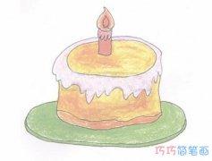 彩色生日蛋糕简笔画画法步骤图简单漂亮