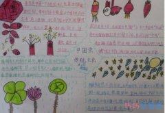 小学生三年级春节习俗传统文化的手抄报简单漂亮