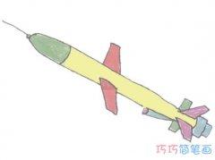 儿童简笔画导弹的画法步骤图彩色