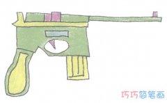 儿童驳壳枪简笔画画法步骤图带颜色