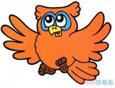 幼儿园猫头鹰简笔画 涂色猫头鹰怎么画简单