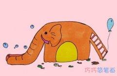 大象滑滑梯手绘怎么画涂颜色简单漂亮步骤