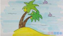 海滩椰子树怎么画涂颜色简单漂亮步骤图