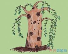 教你一步一步画彩色柳树简笔画手绘简单漂亮