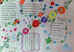 红领巾心向党手抄报简笔画怎么画简单又漂亮六年级