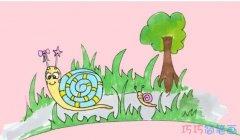 教你如何画蜗牛简笔画步骤教程涂颜色