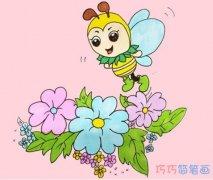 教你如何画采花蜜小蜜蜂简笔画涂颜色