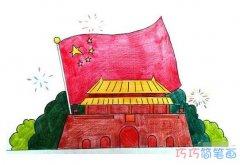 国庆主题画天安门简笔画彩色带步骤图