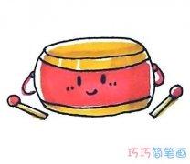 简笔画大鼓的画法步骤教程涂颜色简单