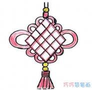 怎么画中国结简笔画步骤教程带颜色简单