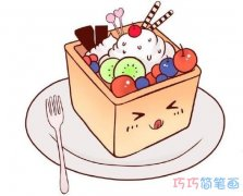 怎么画简单生日蛋糕简笔画步骤涂颜色