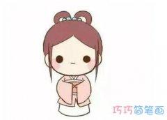 七夕节织女简笔画画法步骤教程带颜色