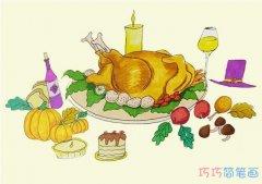 怎么画感恩节火鸡简笔画步骤教程带颜色