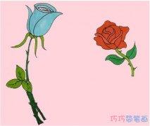 一步一步手绘情人节玫瑰花简笔画教程涂颜色
