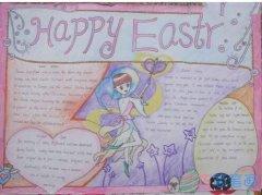 快乐英语我爱学习复活节手抄报怎么画简单又漂亮