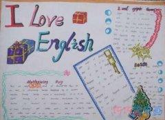 小学生我爱英语手抄报简单漂亮优秀获奖