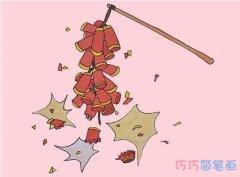 幼儿园春节鞭炮的简单画法步骤教程涂色
