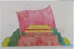 北京天安门的简单画法步骤教程涂颜色手绘