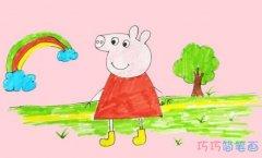 二年级小猪佩奇简笔画怎么画涂色简单步骤