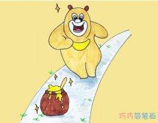 二年级熊二简笔画怎么画涂色简单步骤